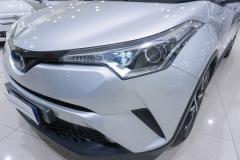 Toyota CHR Usata 14